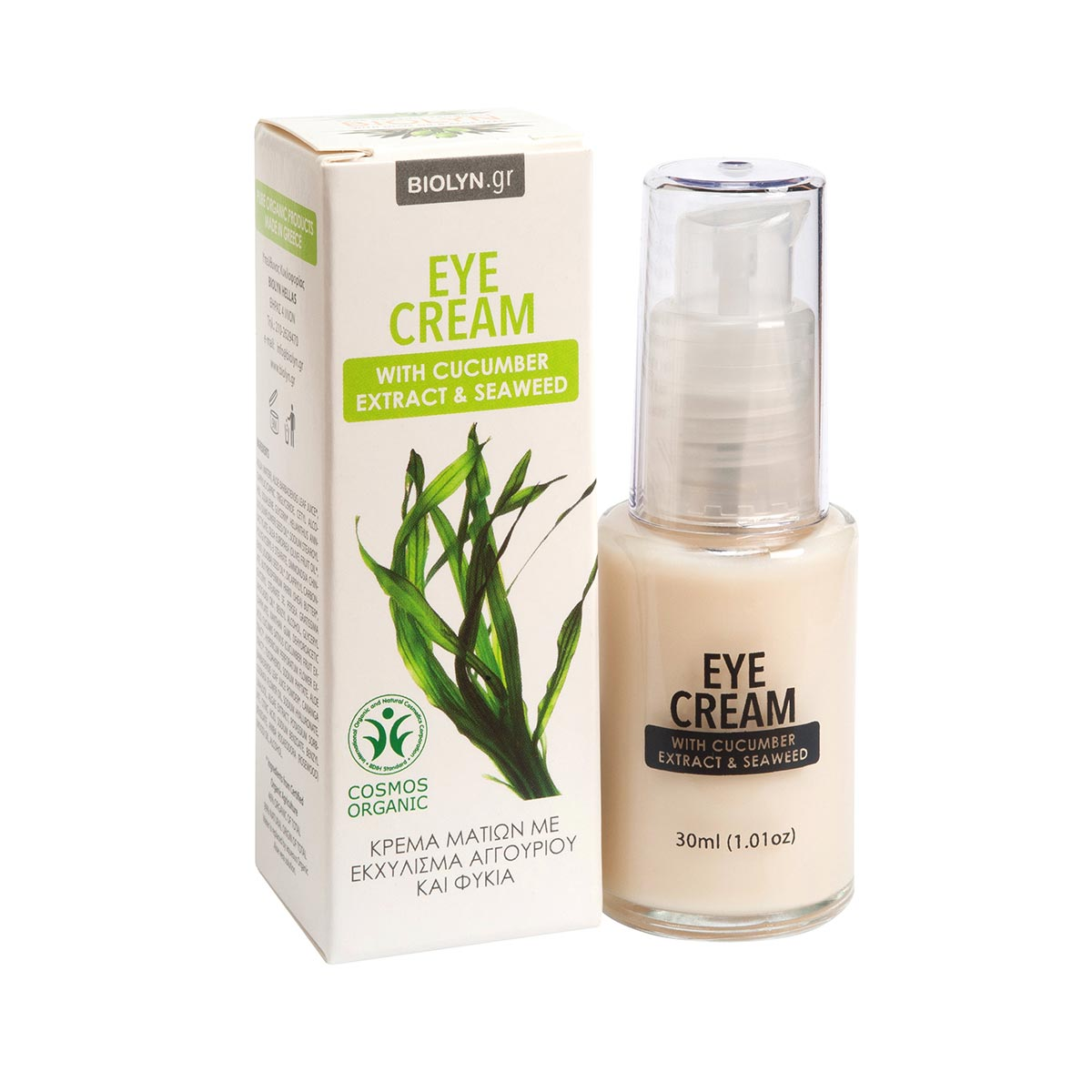 EYE CREAM with Cucumber Extract & Seaweed