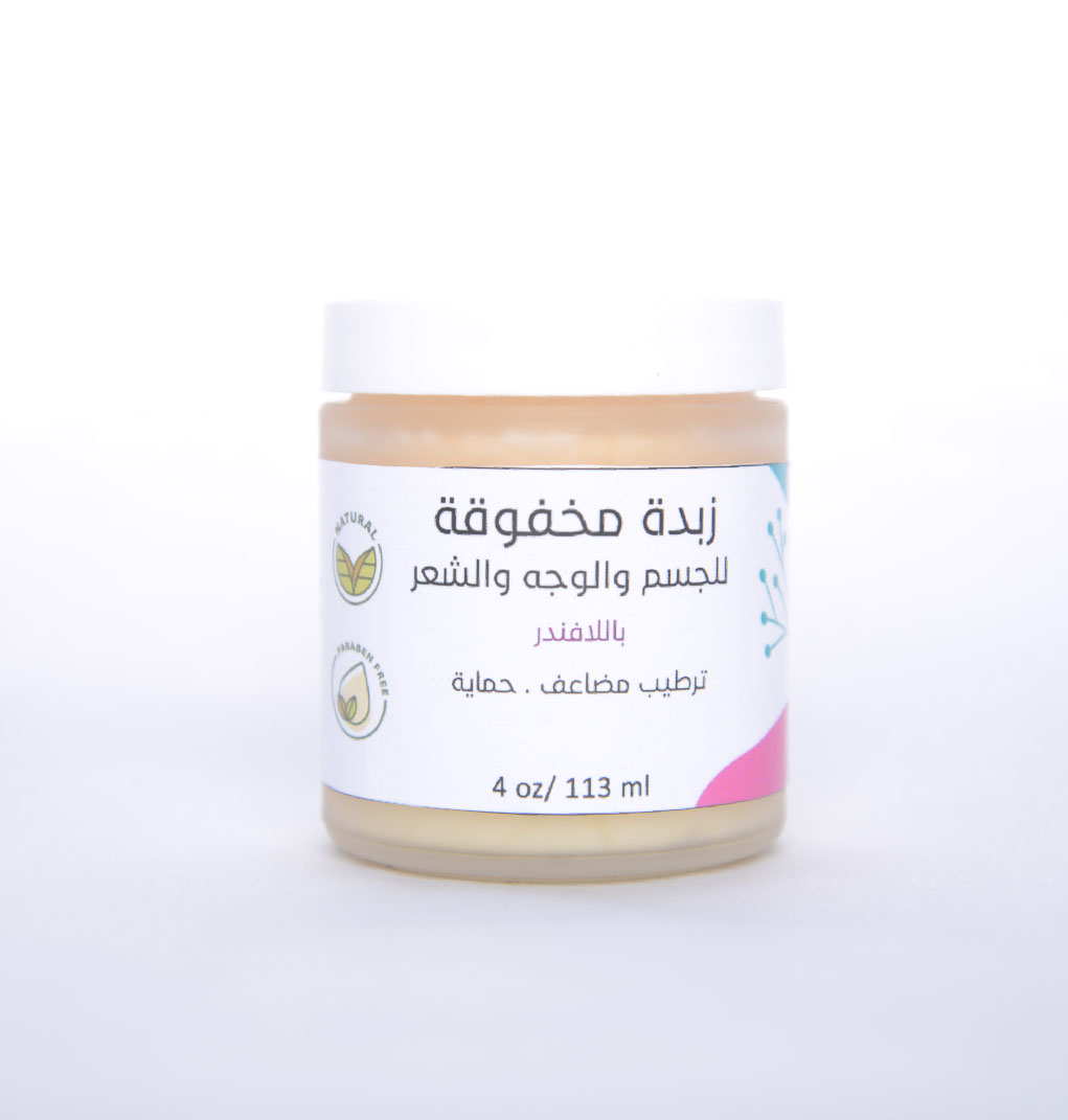Natural Body Butter - Lavender
