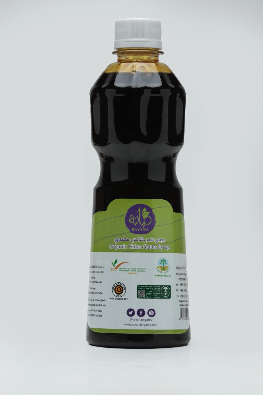 Organic Khlas Dates Syrup - 500ml