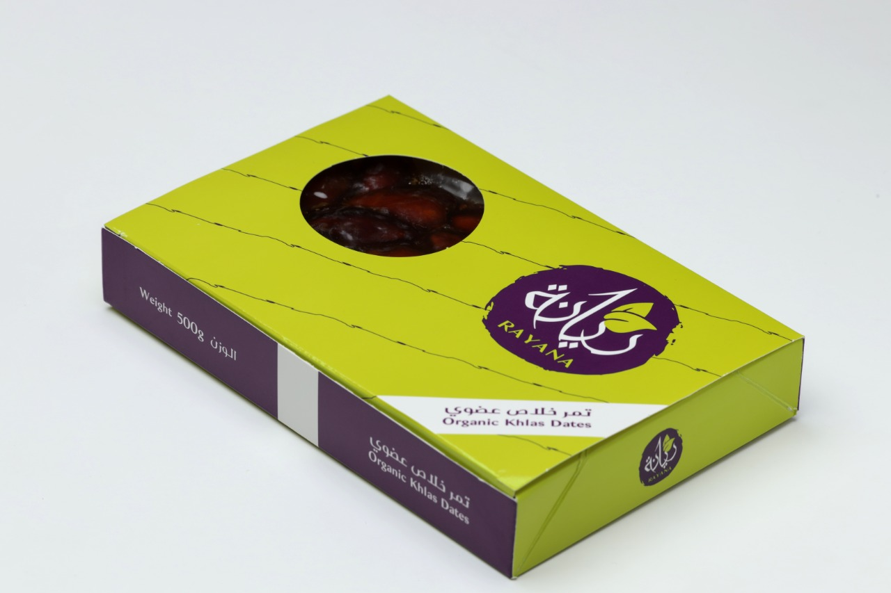 Organic Khlas Dates Vacuumed Boxed - 500g